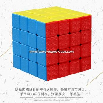 Sheng Shou GEM 4x4x4 Magic Cube - Colorful